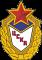 CSKA Moscou